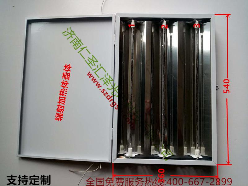 碳纤维红外线加热器